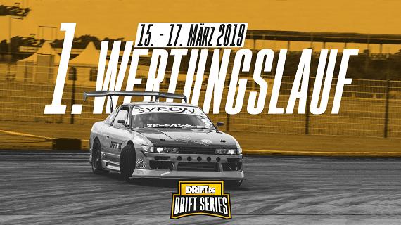 Drift Series | Saison 2019 | Termine und Zeitpläne | 1. Wertungslauf